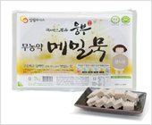 Ungbu Pesticide-free Buckwheat jelly